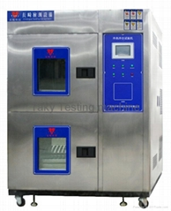 Cold &Thermal shock testing machine(Two chambers)