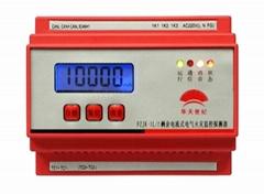 FZJK-1L/A剩余电流式漏电火灾监控设备