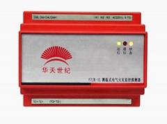 華天世紀FZJK-1L電氣火災監控探測器