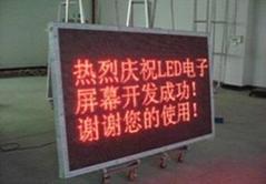 室內單色led顯示屏