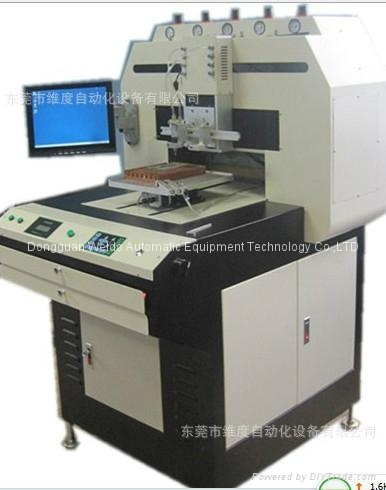 4 color automatic metal dispenser machine for lapel pin - WD