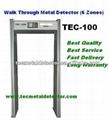 6 sensor zones walk through metal detector security gate TEC-100 2