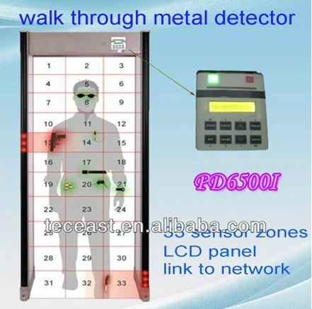 Airport Metal Detect Door Metal Detector Security Gate PD6500i 1