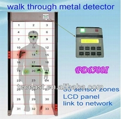 Airport Metal Detect Door Metal Detector Security Gate PD6500i