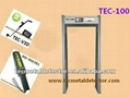 airport security gate door frame metal detector TEC-100 1