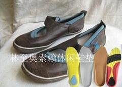 林至奥索赖休闲鞋鞋垫