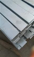 Hot dip galvanized steel flat bar