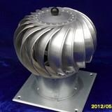 Natural Turbine Ventilator Type 150(6'')