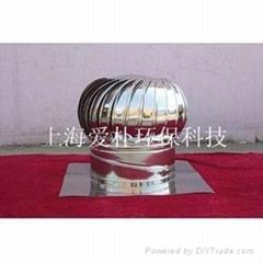 500mm silent industrial roof top ventilation exhaust fan