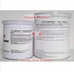 耐高温环氧灌封胶ECCOBOND 104