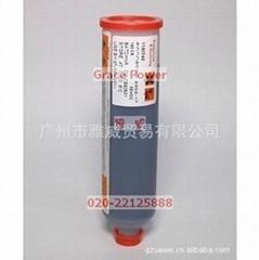 环氧胶ECCOBOND 233