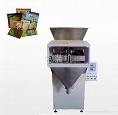 小袋干燥剂定量包装机