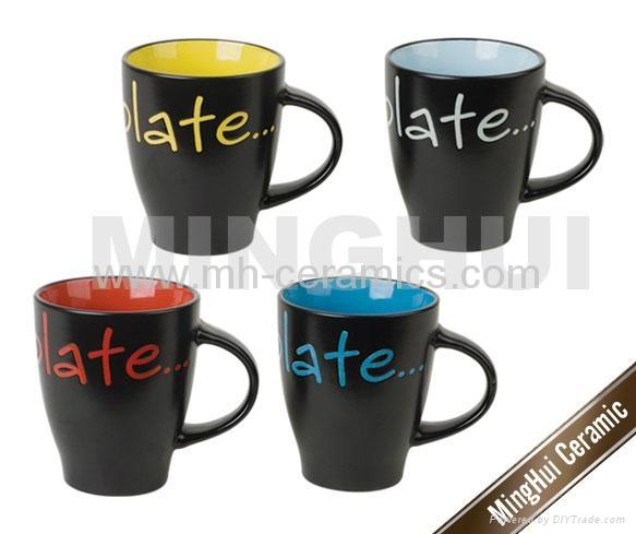 醴陵日用瓷咖啡杯 5