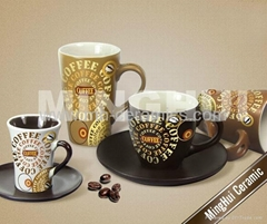 Colorful coffee & milk cups and saucers