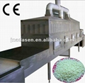 chicken powder dryer&sterilizer