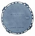 Round manhole cover and frame