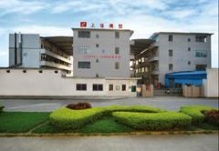 Dongguan Shangjia Model Products Co.,Ltd