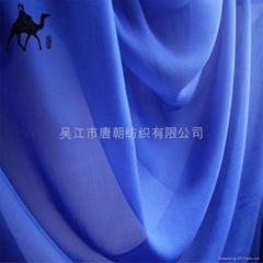 RPET chiffion fabric