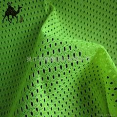 RPET mesh fabric