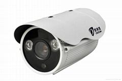 outdoor 1.3 Megapixel Dome HD IR IP Camera