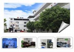 Guangzhou Lixing Auto Accessory Co.,Ltd