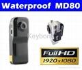 Full HD 1080P Waterproof action camera mini dv MD80 1