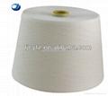 Ring spun polyester yarn 40s1 2