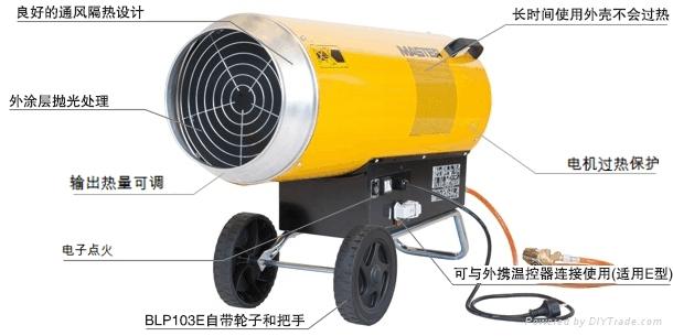 厂房车间工地取暖用的燃气暖风机 1