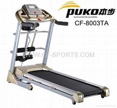 2013 新款电动跑步机
