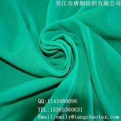 Organic bamboo fabric