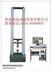 WHW系列管材环刚度试验机