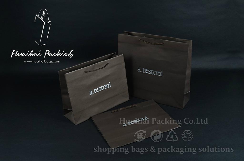 鐵獅東尼服裝紙袋 1