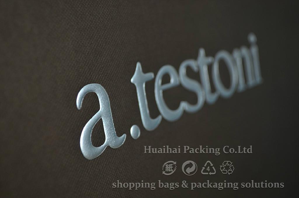 鐵獅東尼服裝紙袋 2