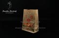 食品紙袋 1