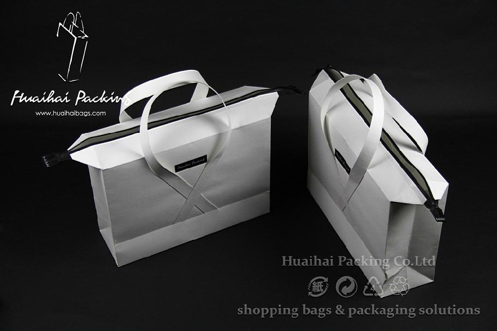 服裝設計購物紙袋 2