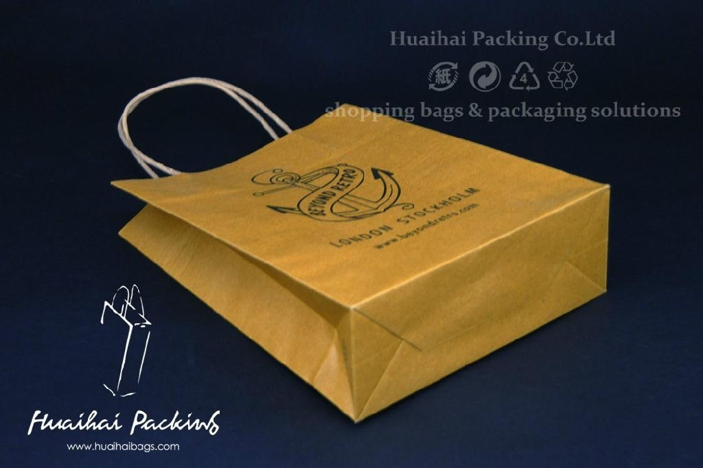牛皮紙袋 2
