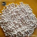 Activated alumina chemical adsorbent