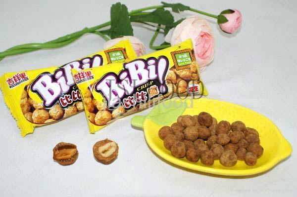 fried peanut snack food  1