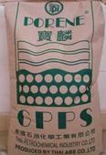 聚苯乙稀GPPS 1