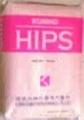 聚苯乙稀HIPS