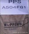 聚苯硫醚PPS 1