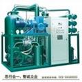 雙級真空濾油機 1