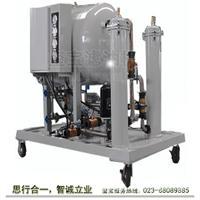 輕質燃油濾油機