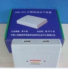 计算机信息保护器GRQ-03C