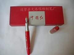 儒雅牌中国红钢笔