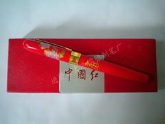 金牌礼品青花瓷笔