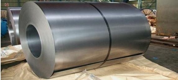 Galvanized Steel Coil 1
