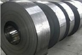 Cold Rolled Steel Strip in Coils