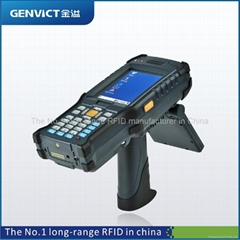 Long range handheld reader - UHF RFID mobile terminal