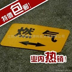 鑲嵌燃氣標誌貼